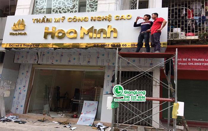 Biển chữ nổi quận Hai Bà Tưng